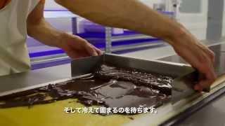 Repeat youtube video アンリ・ルルー〜世界で唯一のショコラティエ&キャラメリエ