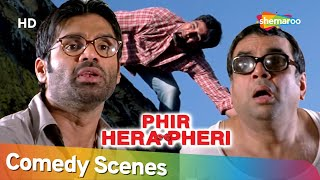 Phir Hera Pheri   Best Comedy Scenes   Akshay Kumar- Paresh Rawal - Rajpal Yadav - Johny Lever