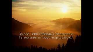 Христианское поклонение. Сборник №4