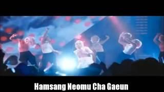 Pink Dolls Eunju (White) - White (Eunju