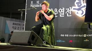 Hong Dae Hwang
