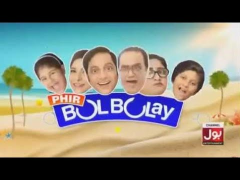 Phir bulbulay episode 8 |Bulbulay season 2 episode 8|Bulbulay drama|Bulbulay new episode 2019