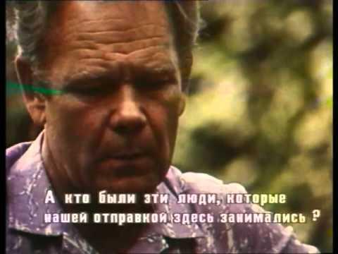 Ka Siber on olnud mu kodumaa. Režissöör: Märt Müür. Tallinnfilm (1990).