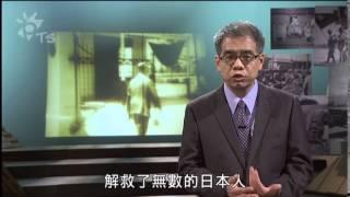 公視二戰浮世錄第三集