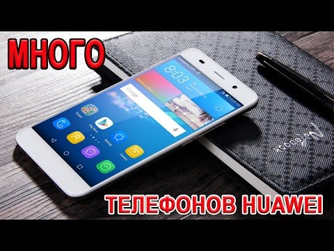 Пачка телефонов Huawei. Huawei Y3C, Y5C, Y625