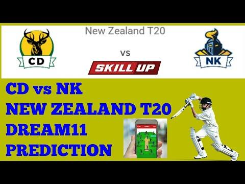 CD vs NK NEW ZEALAND T20 | DREAM11, PREDICTION | PREVIEW 2017
