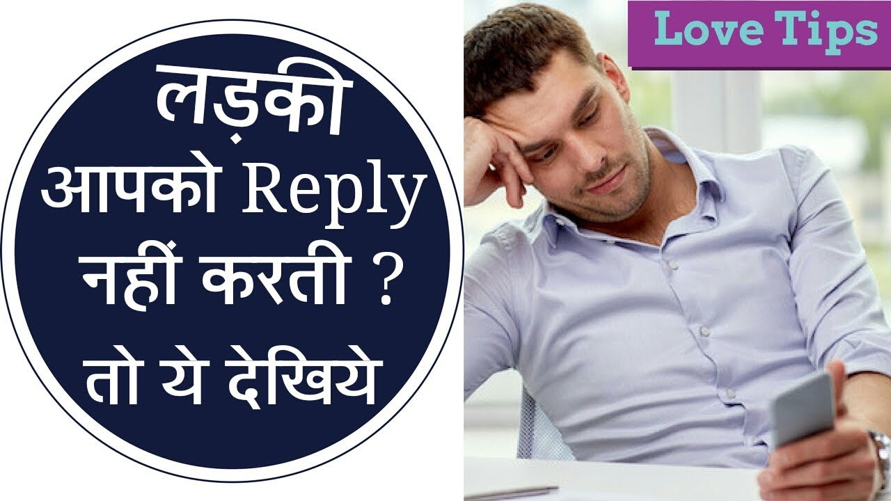 What To Do When The One You Love Doesn T Love You Back: What To Do When A Girl Doesn't Text You Back Love Tips In