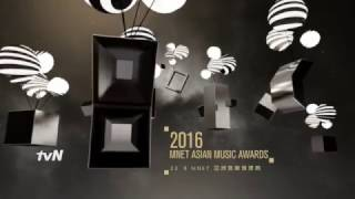 2016 亞洲音樂頒獎典禮 普   2016 mnet asian music awards mandarin