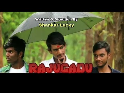 Rajugadu Made In Hyderabad Sms Production