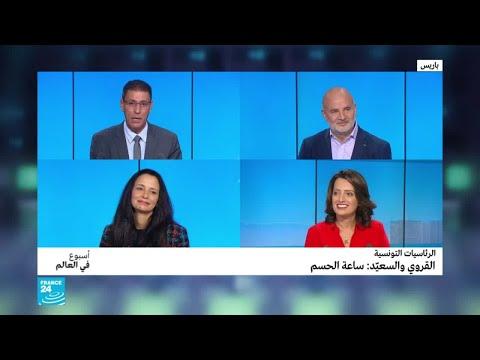 سوريا-تركيا: هل تخلى ترامب عن الأكراد لإردوغان؟  - نشر قبل 2 ساعة