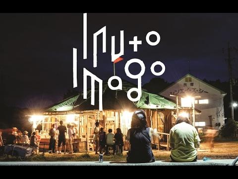 Inuto Imago Documentary