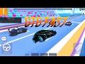 SICK CAR STUNTS SUP Multiplayer