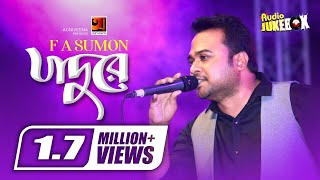 Audio Jukebox | Jadu Re | F A Sumon | Full Album | Exclusive