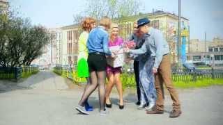 Смотреть клип Балаган Лимитед - День Рождения