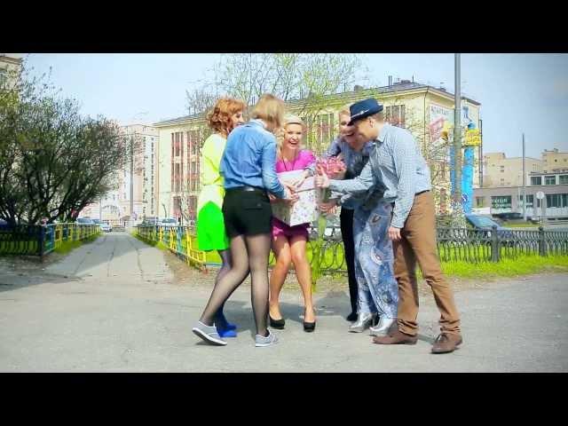 Балаган Лимитед - День Рождения (Official Video)