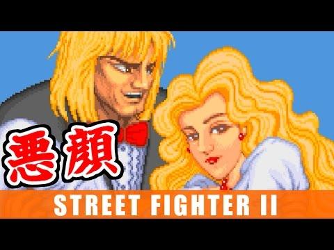 [初代] ストリートファイターII / STREET FIGHTER II [1st]