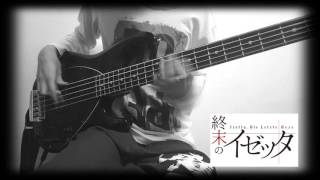 「終末のイゼッタ」OP/Cross the line - AKINO with Bless4 [Bass Cover] Short Ver.