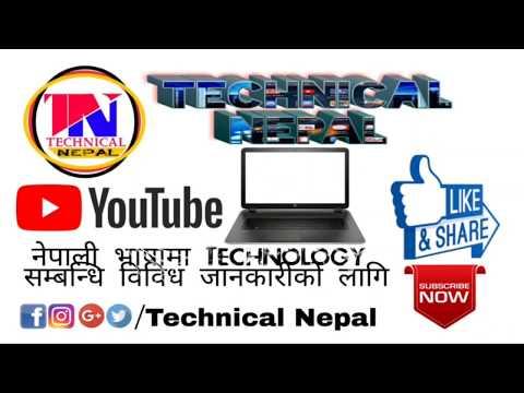 महत्त्वपूर्ण application स्थानीयतहको लागि(most important app for local government) नेपाल