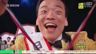 吉本新喜劇の森田展義が中国デビューを果たしました。 『WASABI BOMB BO...