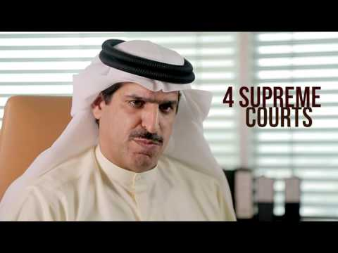 Global Updates: The unique legal system of the United Arab Emirates