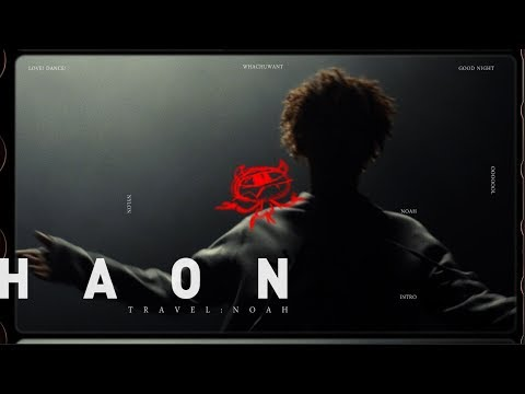 HAON 'NOAH (feat. 박재범, Hoody)' (Prod. GroovyRoom) M/V