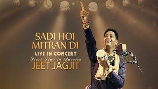 Jeet Jagjit - Sadi Hoi Mitran Di  | Live Concert In America | Oct-Nov 2016 | Punjabi Song 2016
