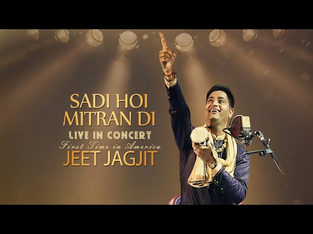 Jeet Jagjit - Sadi Hoi Mitran Di    Folklore   Punjabi Song 2016
