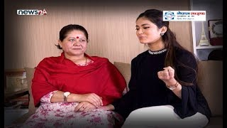 Shrinkhala Khatiwada | Aama Season 03 | Episode 02 | NEWS24 TV |
