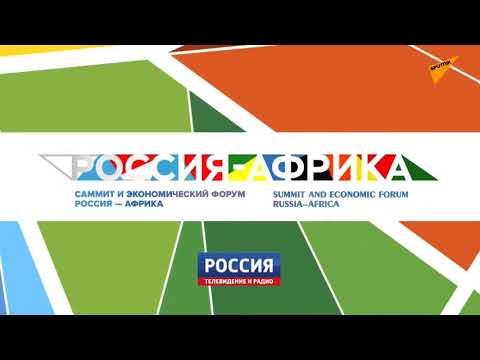 LIVE: Russia-Africa Summit and Economic Forum Kicks Off in Sochi, Russia