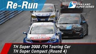 TH Super 2000 /TH Touring Car /TH Super Compact (Round 4) : Bangsaen Street Circrit, Thailand