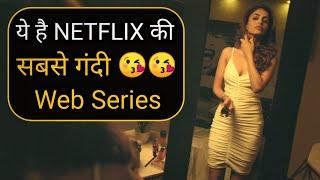 Top 7 Best Hindi Netflix Web Series Release in  2020 | Best Netflix Hindi Web series | 2020