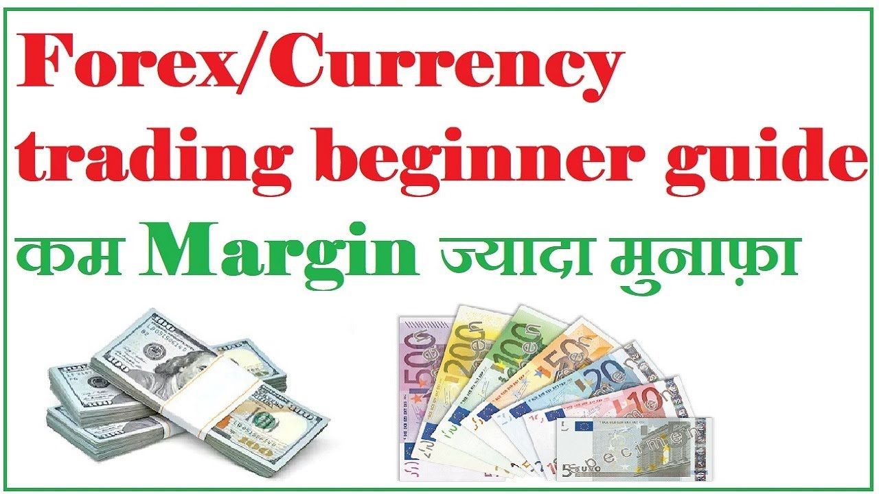Forex Trading Beginners Guide