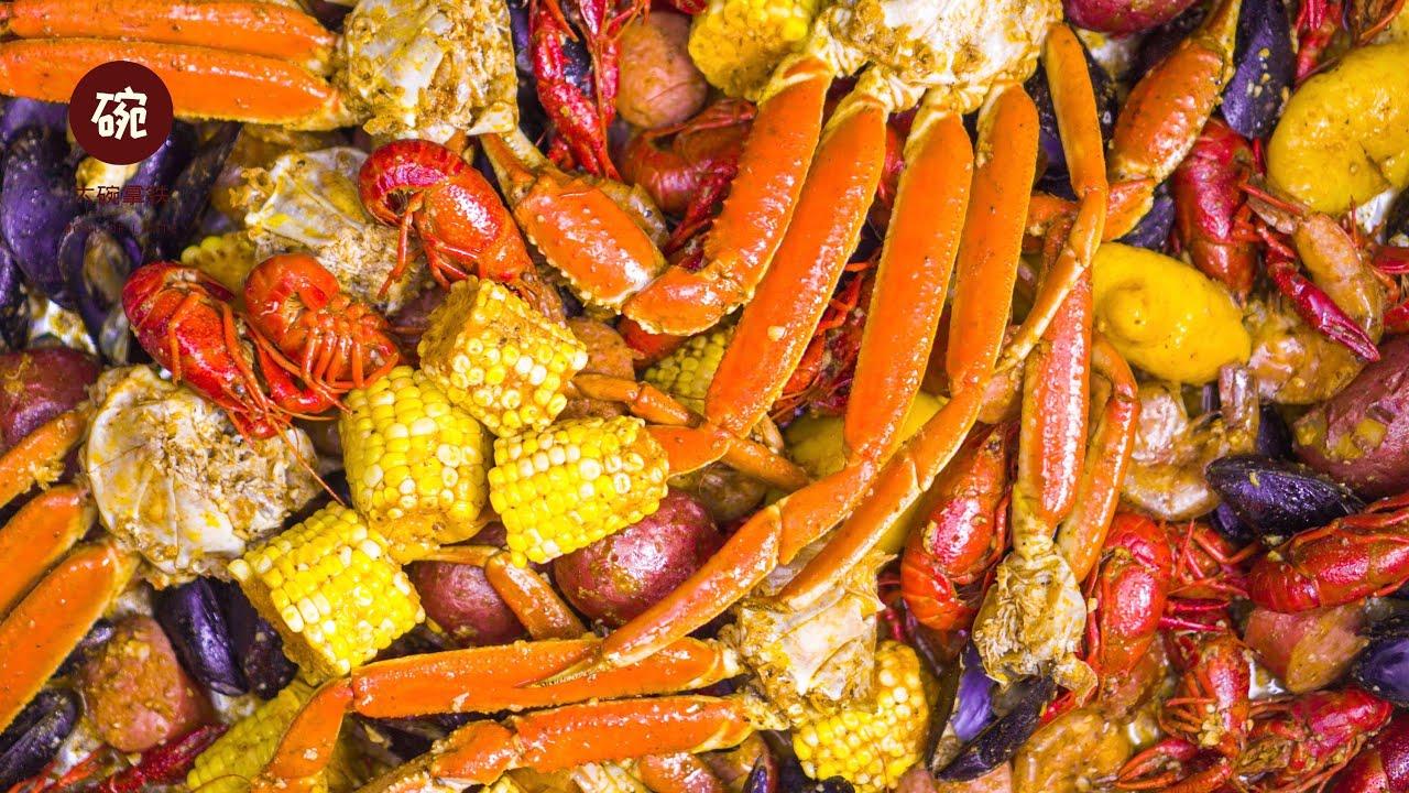 【美式手抓海鲜】我是土豆,是这堆海鲜中绝对的王者!Cajun Seafood Boil   Crawfish小龙虾