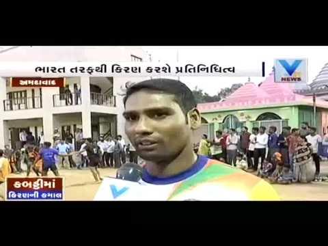 #Kabaddi World Cup 2016: #KiranParmar of #Ahmedabad selected for National Team