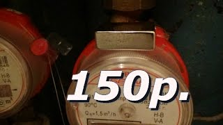 видео Неодимовые магниты для остановки счётчиков электроэнергии. Купить магнит на свет.