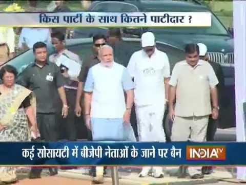 After Bihar Debacle, BJP Worried over Local Body Elections in Gujarat