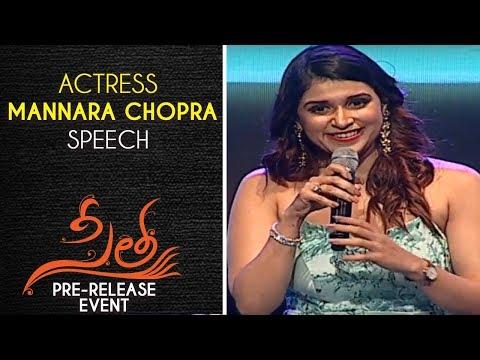 Actress Mannara Chopra Speech @ Sita Pre Release Event | Teja | Sai Srinivas , Kajal Aggarwal