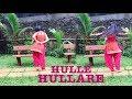 Hulle Hullare Dance | Punjabi Song | Ruchi Chaturvedi