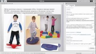 Организация игровой деятельности детей в условиях реализации ФГОС дошкольного образования