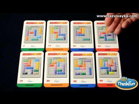 Настольная логическая игра-головоломка Час пик - Rush Hour (ThinkFun)