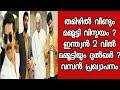 INDIAN 2 || KAMAL HASAN || MAMMOOTTY || DULQUAR SALMAN || SIMBU || S SANKAR UPCOMING FILM