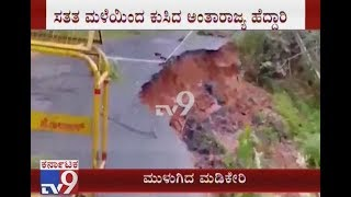 Heavy Rain in Madikeri   Road Damaged in Kushalanagar   Aerial View