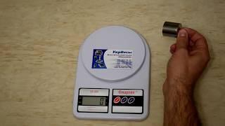 Весы кухонные sf 400 купить в Украине (067) 950-55-55(, 2014-10-24T19:10:52.000Z)