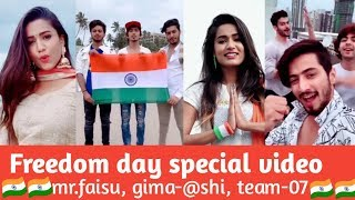 Freedom day special New Tik Tok video ll Tik Tok viral video (720p) ll mr.faisu, gima-@shi, team-07