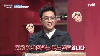 [CC:EN] Problematic Men Cast Calling BTS Rap Mon on their 1 year anni, EP50, 160228