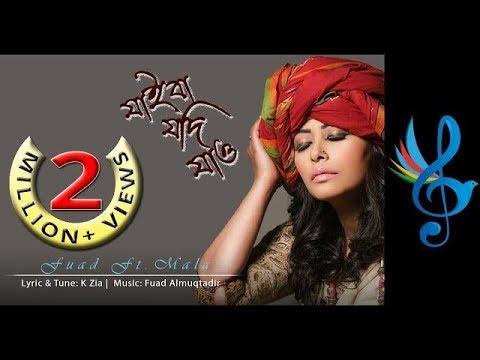 Jaiba Jodi Jao  Fuad featuring Mala  Bangla New Song