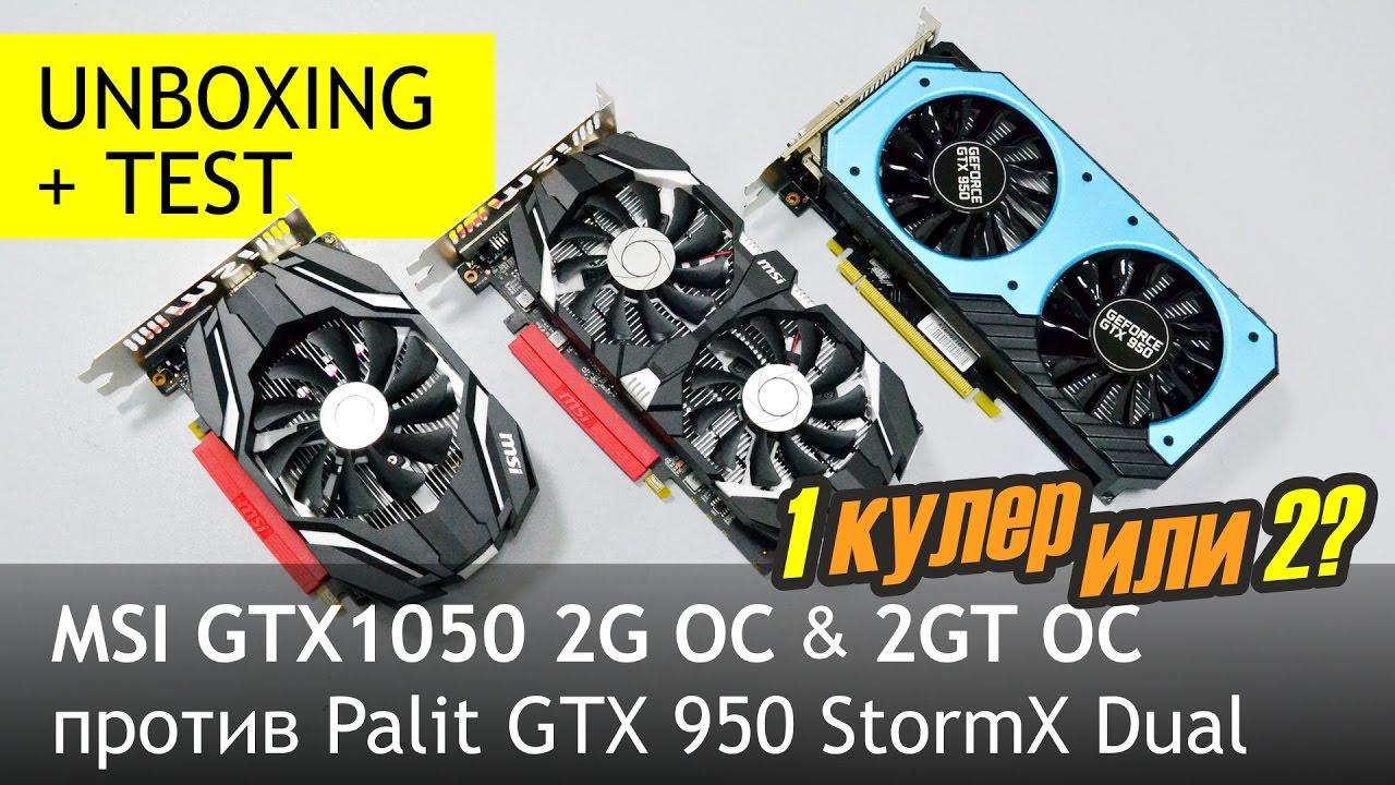 GTX 950 vs GTX 750Ti - Budget GPU Showdown! - YouTube