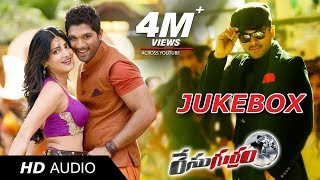 Race Gurram Jukebox | Full Songs Official | Allu Arjun, Shruti Hassan | S Thaman