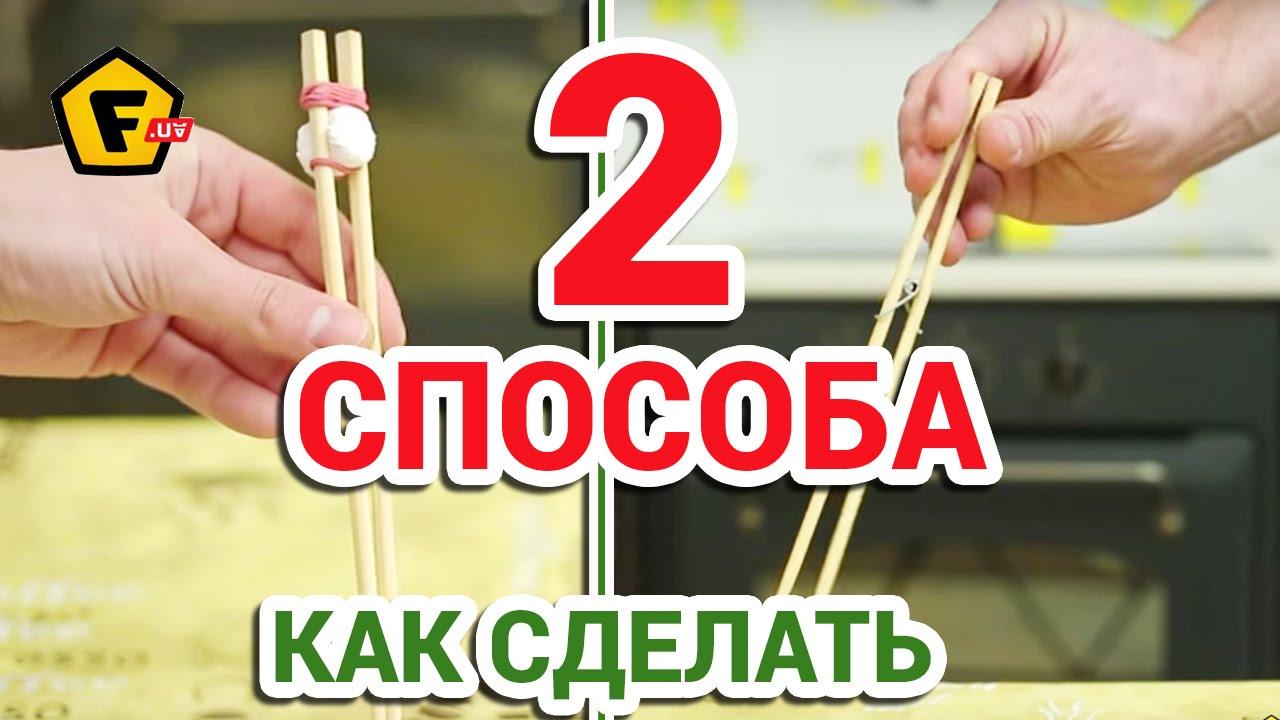 Как сделать учебные палочки для суши