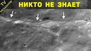 10 тайн и секретов Луны